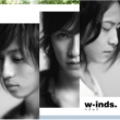 w-inds. ハナムケ(通常盤)