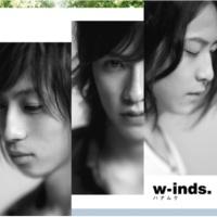 w-inds. ハナムケ(Instrumental)