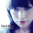 FRIED PRIDE ミュージックリーム