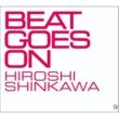 新川 博 Beat goes on