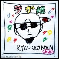 RYU-SK JAPAN ラガ娘