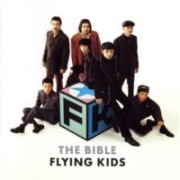FLYING KIDS 恋の瞬間