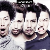 Song Riders ON FIRE