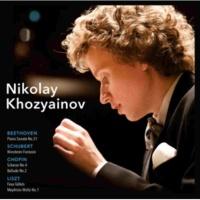 ニコライ・ホジャイノフ 第1楽章:モデラート・カンタービレ・モルト・エスプレッシーヴォ(ベートーヴェン:ピアノ・ソナタ 第31番 変イ長調 Op.110)