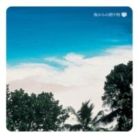 神山 純一 / J  PROJECT Blue Lagoon