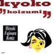 小泉 今日子(KOIZUMIX PRODUCTION) HIROSHI FUJIWARA REMIX