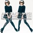 小西 康陽 ATTRACTIONS! KONISHI YASUHARU remixes 1996-2010 Newly Remixed Tracks