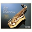 VARIOUS 全日本吹奏楽2002金賞団体の競演 高校の部II
