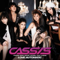CASSIS LOVE AUTOMATIC(KARAOKE)