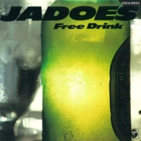 The JADOES The Time Takes You Away (時は雨の彼方に・・・)
