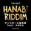 YARD BEAT ダンスホール最前線 feat. ANSA
