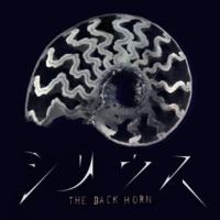 THE BACK HORN クリオネ