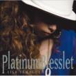 山口 リサ Platinum Blesslet