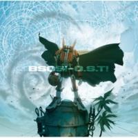 「バスカッシュ! サウンドトラック」AudioHighs/吉川 慶 他 Basquash Ceremony