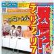 T-Pistonz+KMC 発覚!?ティリティリ7