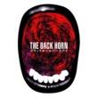THE BACK HORN ブラックホールバースデイ