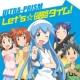 ULTRA-PRISM Let's☆侵略タイム!