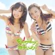 AKB48 Everyday、カチューシャ<通常盤 Type-A イベント参加券入り数量限定生産盤>