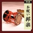 宮内庁式部職楽部、楽長:辻寿男 越天楽(えてんらく)