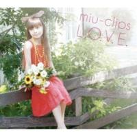 miu-clips Sunday Morning
