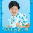 桜田 淳子 わたしの青い鳥