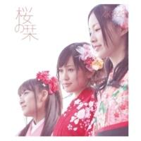 AKB48 Choose me!