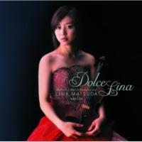 松田 理奈 ドヴォルザーク:4つのロマンチックな小品 Op.75 第1曲