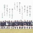 AKB48 鈴懸の木の道で「君の微笑みを夢に見る」と言ってしまったら僕たちの関係はどう変わってしまうのか、僕なりに何日か考えた上でのやや気恥ずかしい結論のようなもの<劇場盤>