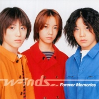 w-inds. Forever Memories (Za Downtown Street Remix)