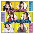 Friends 願い(大サビ)