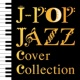 NEW ROMAN TRIO J-POP Jazz Cover Collection