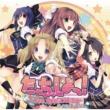Various Artists 「たっち、しよっ! ~Love Application~」ボーカルコレクション