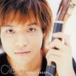 大萩 康司(ギター) シエロ
