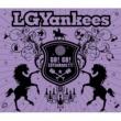 LGYankees ボクでいいよね ~愛のうた~ feat. LGMonkees