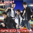 Lead SPEED STAR★
