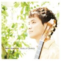 大萩 康司(ギター) II.非常に興奮して (ノクターナル Op.70)
