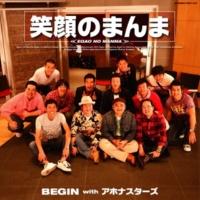 BEGIN 笑顔のまんま(radio edit)