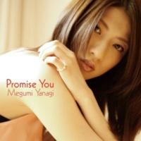 柳めぐみ Promise You