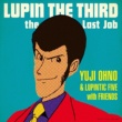 Yuji Ohno & Lupintic Five with Friends 笑う太陽(Feat. 中納良恵 From EGO-WRAPPIN')