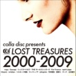 トルネード竜巻 colla disc presents LOST TREASURES 2000-2009