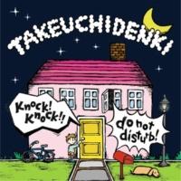 竹内電気 knock!knock!!(オリジナル・カラオケ)