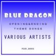 渡り廊下走り隊 BLUE DRAGON OPENING&ENDING THEME SONGS