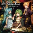 Nem from Neverland ~Best of Nem~