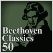 ウィーン室内合奏団 極上ベートーヴェン特盛
