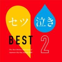 Dear Feel My Love feat.YUTAKA(Full Of Harmony)