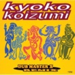 小泉 今日子(KOIZUMIX PRODUCTION) DUB MASTER X REMIX