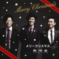 渡 和久×矢野 真紀 ケサラ (LIVE AT DUO Music Exchange 06.05.24)