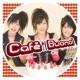 Buono! Cafe Buono!