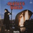 PANTA PANTAX' S WORLD