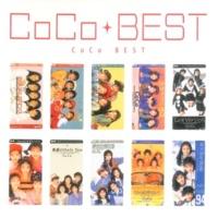 CoCo 横浜Boy Style